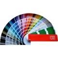 Цветовая палитра RAL E3